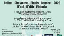 Bnai Brith Showcase - Finals Concert Trailer